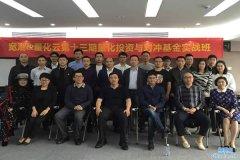 量化投资与对冲基金实战班第14期 - 07.27 - 北京开课