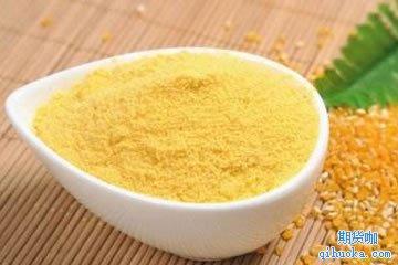 玉米淀粉期货合约