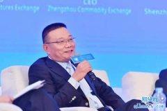 胡政指出:中金所持续完善市场交易规则,优化股指期货参与者结构