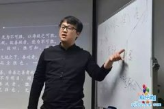 亿杉韩旭:炒期货需要5个步骤-操盘手成长的必经之路