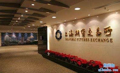 上海期货交易所logo