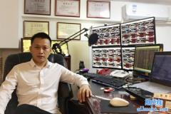 白云龙:期货操盘手实战精品课程-7月27日广州开课