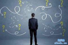 期货入门:期货交易的四个阶段以及对应的资金管理策略