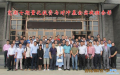 量化投资与对冲基金实战班第15期-11.30上海开课
