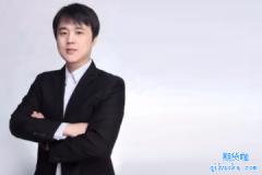 """「韩旭」""""四维逐浪法""""期货交易实战训练营"""