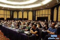 北京有期货培训吗?北京哪家期货公司的免费培训比较好?