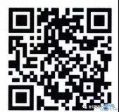 北京期货手机开户流程【最直观的流程详解】