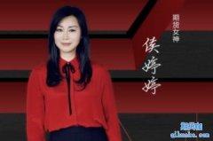 期货女神侯婷婷:期货读k术训练营_杭州开课