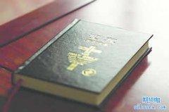 《期货圣经》17:为什么说操盘期间应该不近女色?