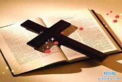 《期货圣经》18:为什么说期货市场上总是少数人赚钱?