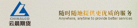 云晨期货的官网logo