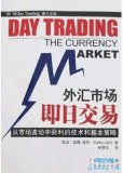 外汇市场即日交易pdf下载_凯茜·莲恩