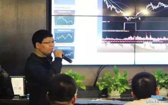 「万浩明」期货一对一日内波段培训课程-广州开课