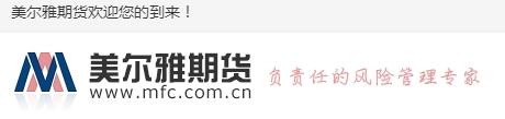 美尔雅期货的官网logo
