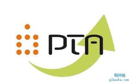 PTA期货开户流程及条件
