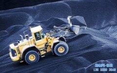 <b>一手动力煤期货手续费多少钱?「郑煤手续费」</b>