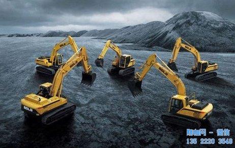 动力煤期货开户流程