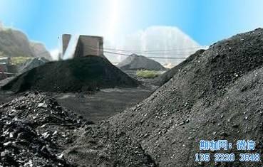焦煤期货开户流程
