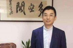 「陈向忠」期货学习:日内波段实盘培训(第40期)_苏州开课