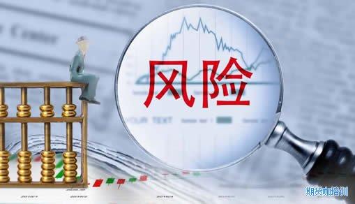 期货投资的风险要远远高于股票投资