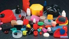 <b>一手塑料期货手续费多少钱?[塑料L手续费]</b>