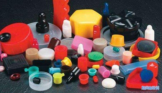 一手塑料期货手续费多少钱