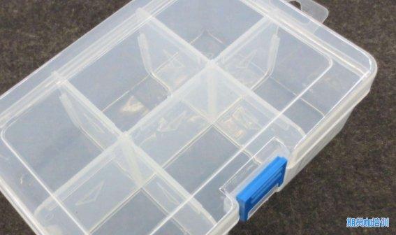 塑料期货开户流程