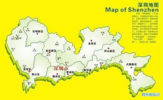深圳下辖的期货培训区域