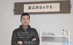 <b>对话李国宾:国宾老师分享的精彩期货观点</b>