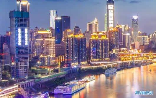 重庆下辖的期货培训区域