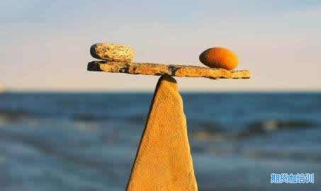 做期货要保持心态平衡