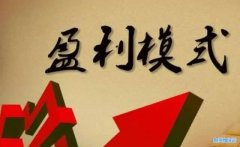 "<b>做期货时投资者容易犯的""七宗罪""!</b>"