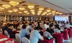 宁夏证券期货基金业协会成功举办《智能投资与财富管理培训班》